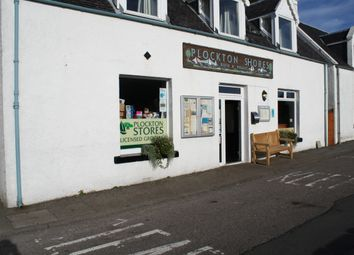 Thumbnail Restaurant/cafe for sale in Harbour Street, Plockton