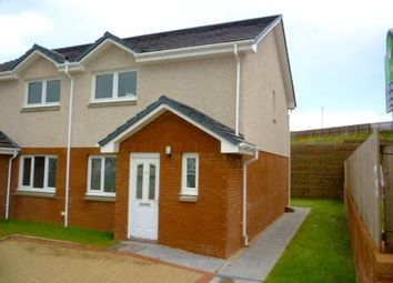 Thumbnail 3 bed semi-detached house to rent in Goldcrest Crescent, Lesmahagow