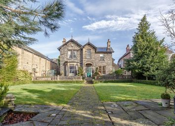 Thumbnail 5 bed detached house for sale in Westfield Road, Horbury, Wakefield, West Yorkshire