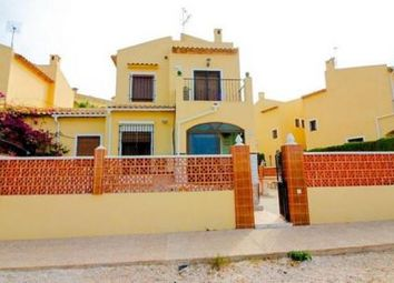 Thumbnail 3 bed semi-detached house for sale in La Zenia, Playa Flamenca, Alicante, Valencia, Spain
