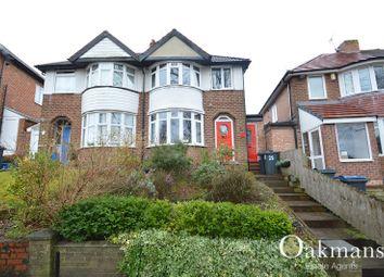 Thumbnail 3 bed semi-detached house for sale in Falconhurst Road, Birmingham, West Midlands.