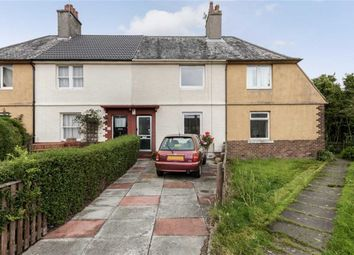 Thumbnail 2 bed terraced house for sale in 15, Holborn Place, Rosyth, Fife