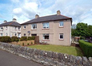 Thumbnail 2 bedroom flat for sale in 25 Farquhar Terrace, South Queensferry