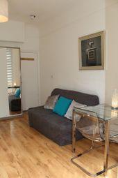 Thumbnail Studio to rent in Lowlands Road, Harrow