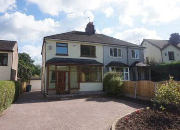 Thumbnail 3 bed semi-detached house for sale in Barlaston Old Road, Barlaston