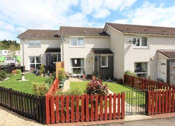 Thumbnail 2 bedroom terraced house for sale in Glendevon Court, Rattray