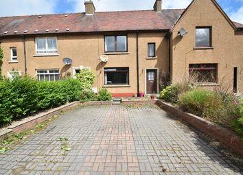 Thumbnail 3 bed terraced house for sale in Pardovan Crescent, Philpstoun, Linlithgow