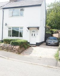 Thumbnail 2 bed semi-detached house to rent in New School Lane, Ellesmere Port