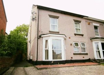 Thumbnail 1 bed flat to rent in Highfield Road, Chesterfield