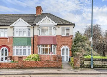 3 bed end terrace house for sale in Station Road, Strood, Rochester ME2
