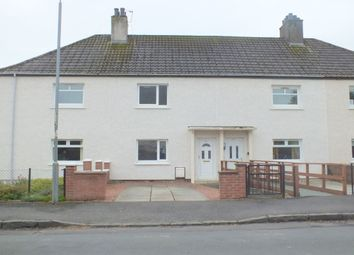 Thumbnail 2 bedroom semi-detached house to rent in Second Avenue, Uddingston, Glasgow