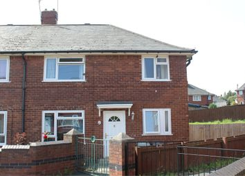 Thumbnail 3 bedroom semi-detached house for sale in East Grange Garth, Leeds, West Yorkshire