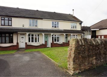 Thumbnail 2 bed terraced house for sale in Ox Street, Gornal