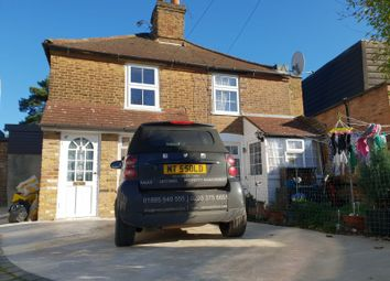 Thumbnail 2 bed semi-detached house for sale in New Heston Road, Hounslow