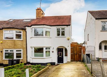 Thumbnail 3 bed end terrace house for sale in Coniston Road, Coulsdon