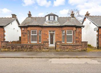 4 bed detached bungalow for sale in Linwood Road, Phoenix Retail Park, Paisley PA1