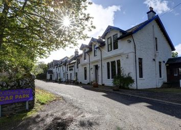 Thumbnail Hotel/guest house for sale in Kilfinan, Tighnabruaich, Argyll & Bute