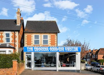 Thumbnail Retail premises for sale in Cintra, Northumberland Avenue, Reading