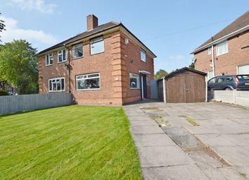 Thumbnail 3 bed semi-detached house for sale in Chipstead Road, Erdington, Birmingham