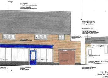 Thumbnail Retail premises to let in St. John Street, Ashbourne