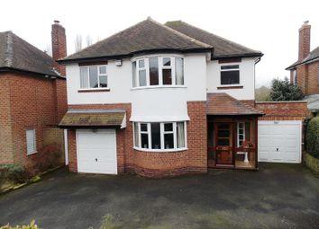 Thumbnail 4 bed detached house for sale in Fairmead Rise, Kings Norton, Birmingham