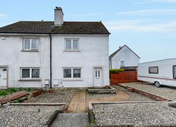 Thumbnail 2 bed semi-detached house for sale in Lyle Crescent, Bishopton
