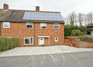 Thumbnail 3 bedroom semi-detached house for sale in Ercall View, Telford