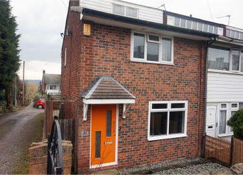 Thumbnail 3 bed end terrace house for sale in Grove Street, Ossett