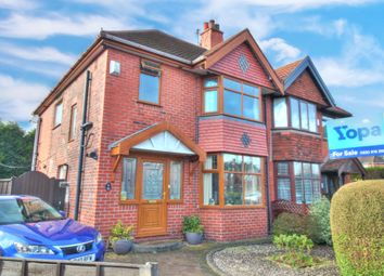 Thumbnail 3 bed semi-detached house for sale in Wigsby Avenue, Moston, Manchester
