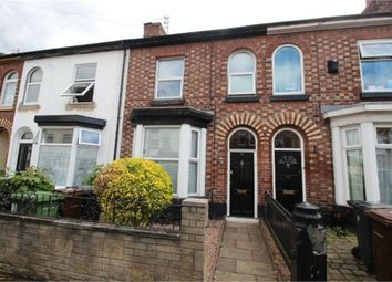 Thumbnail 2 bed terraced house for sale in York Road, Crosby, Liverpool, Merseyside