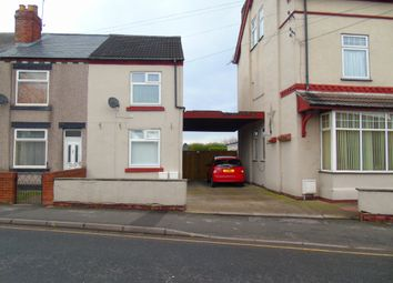 Thumbnail 1 bed flat to rent in Nottingham Road, Alfreton