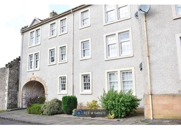 Thumbnail 2 bed flat to rent in Broomgate Court, Lanark