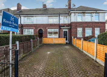 Thumbnail 3 bed terraced house to rent in Butterthwaite Road, Sheffield