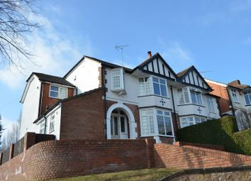 Thumbnail 4 bed semi-detached house for sale in Church Hill, Northfield, Birmingham