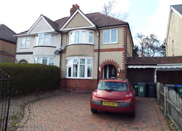 Thumbnail 4 bed semi-detached house for sale in City Road, Tividale