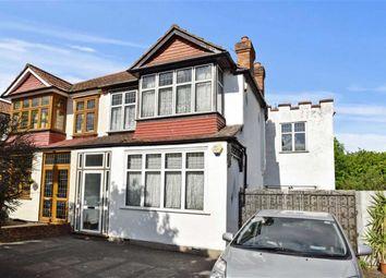 Photo of Kent House Road, London SE26