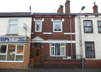 Thumbnail Terraced house for sale in Beancroft Road, Castleford