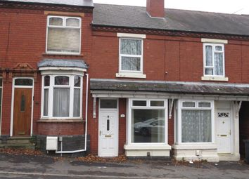 Thumbnail 2 bed terraced house for sale in Victoria Road, Quarry Bank, Brierley Hill