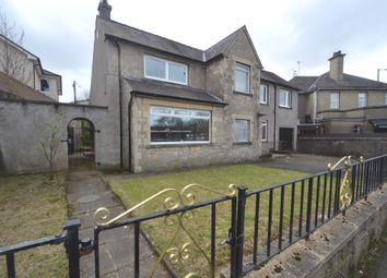 Thumbnail 4 bed detached house for sale in Bannockburn Road, Bannockburn, Stirling