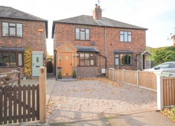 2 bed semi-detached house for sale in Moor Lane, Bunny, Nottingham NG11