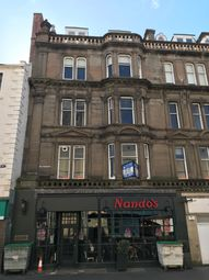 Thumbnail Office for sale in Whitehall Street, Dundee