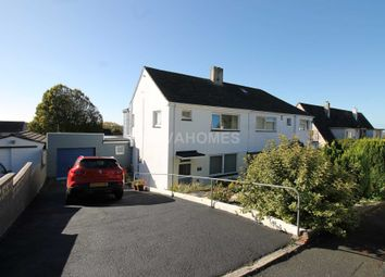Thumbnail 3 bed semi-detached house for sale in Extended, Garage, Driveway