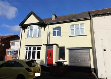 Thumbnail 4 bedroom link-detached house for sale in Mount Pleasant Street, Coseley, Bilston