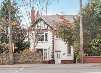 Thumbnail 4 bed detached house for sale in Nottingham Road, Alfreton