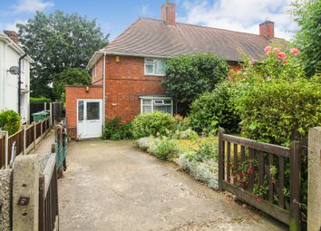 Thumbnail 2 bed terraced house for sale in Broxtowe Lane, Nottingham