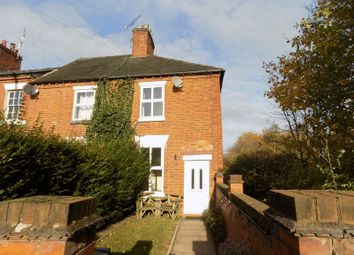Thumbnail 2 bed end terrace house to rent in Peel Terrace, Stafford
