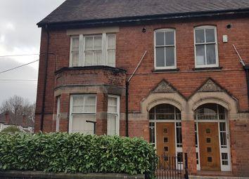 Thumbnail Office for sale in Summerfield Road, Wolverhampton