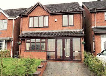 Thumbnail 5 bedroom detached house for sale in Hall Lane, Hurst Hill, Coseley