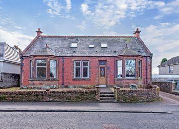 Thumbnail 4 bedroom villa for sale in Elmwood Cottage, 70 East Main Street, Blackburn