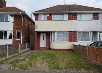 3 bed semi-detached house for sale in Dunedin Road, Great Barr, Birmingham B44
